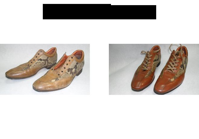 Ремонт обуви из замши